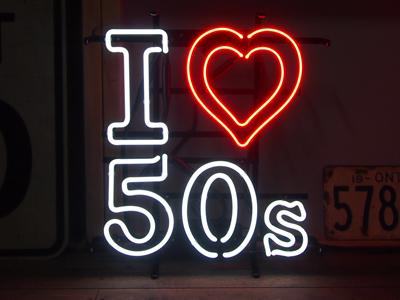 【サイズを選べるネオン管】ネオンサイン 【I LOVE 50'S】アイラブ50S(電飾 電光掲示板 照明 インテリア 看板 アメリカン雑貨)