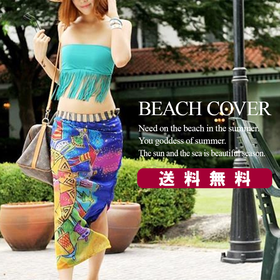 a2c50c24d6ce12 Beach salon B050 swimsuit figure cover lady's tops cover up beachwear  resort beach item beach cover ...