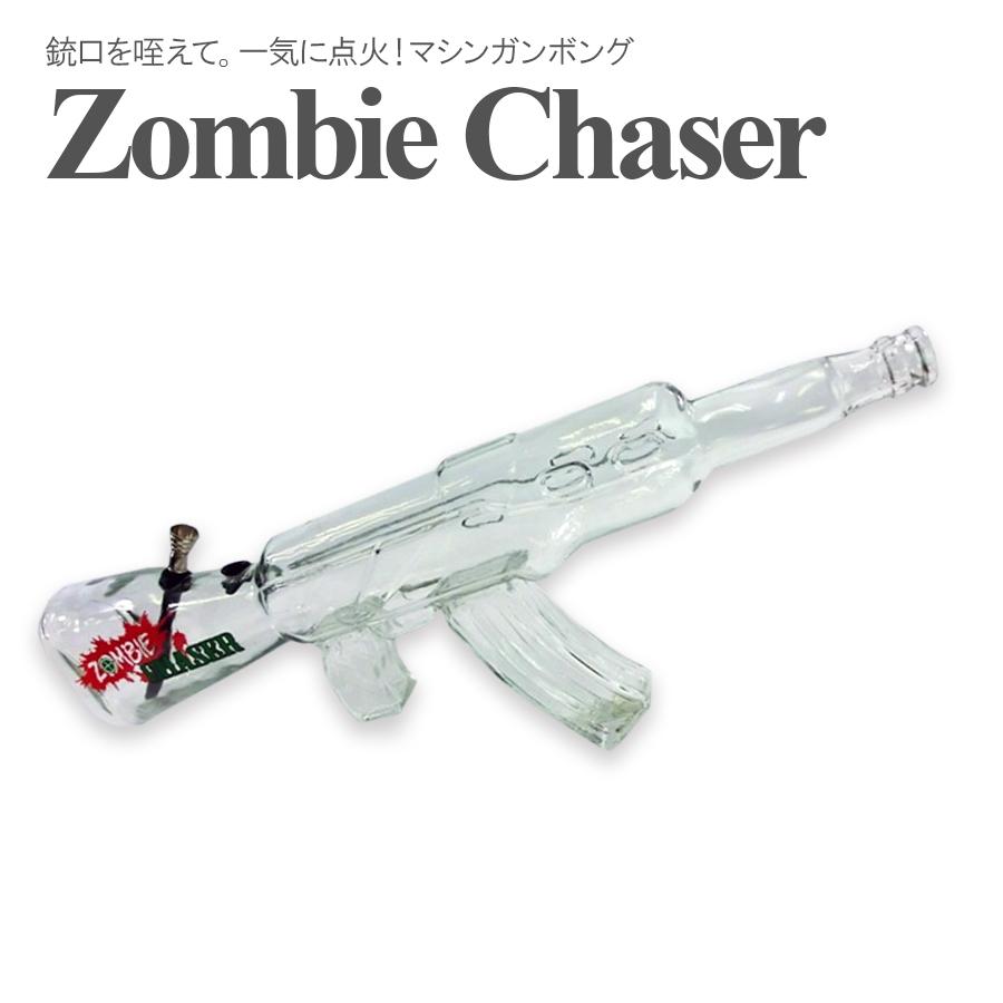 最新最全の 【送料無料】【即納】 マシンガンボング 喫煙具 'Zombie Chaser' マシンガンボング ハッカパイプ ハッカパイプ クラックパイプ ガラパイ ガラスパイプ ガラスボング 喫煙具, 見附市:1e690aef --- clftranspo.dominiotemporario.com