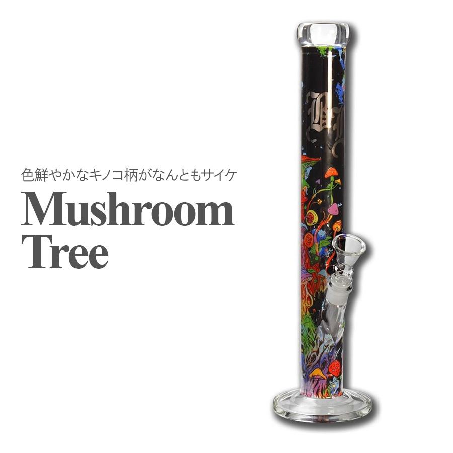 【送料無料】 【即納】 マッシュルームツリー ブラック 'Mushroom Tree' ストレートガラスボング 45cm ハッカパイプ クラックパイプ ガラパイ ガラスパイプ ガラスボング 喫煙具