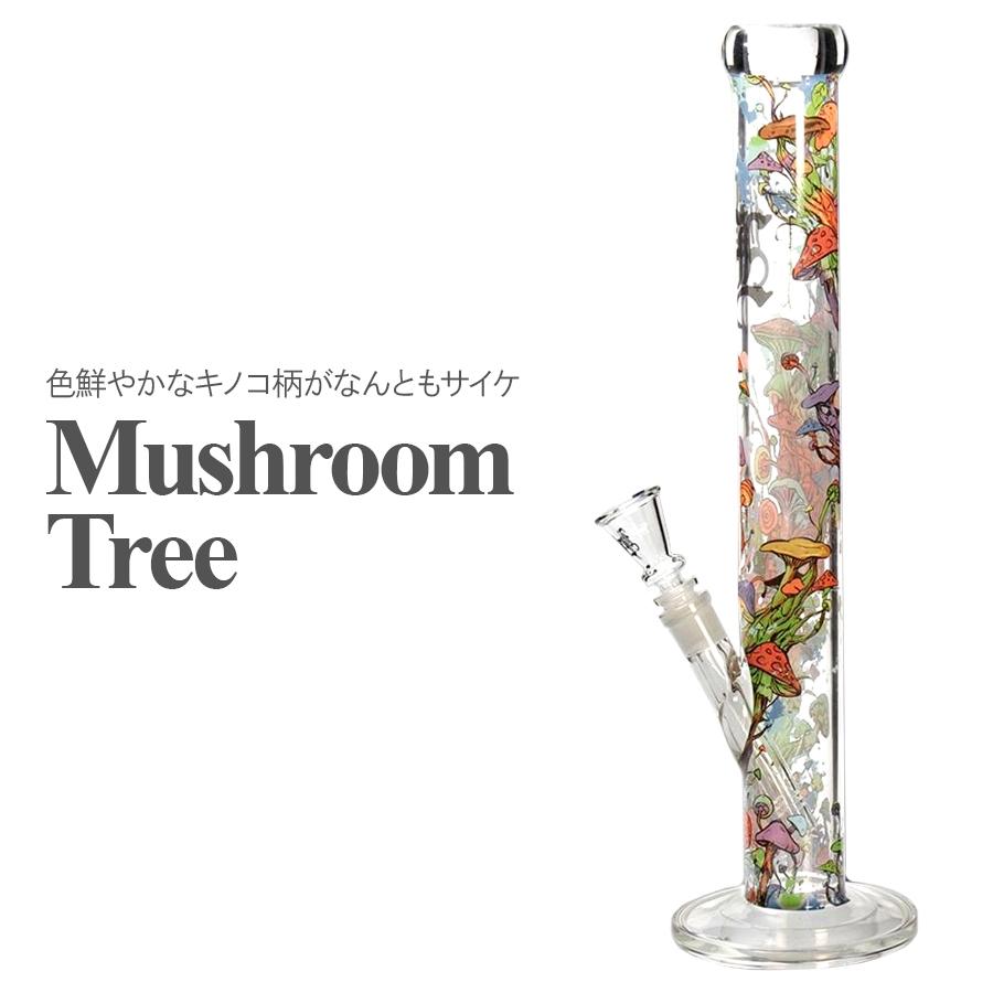 【送料無料】【即納】 マッシュルームツリー ガラスパイプ 45cm クリア 'Mushroom 'Mushroom Tree' ストレートガラスボング 45cm ハッカパイプ クラックパイプ ガラパイ ガラスパイプ ガラスボング 喫煙具, ウェアウェア:34691af1 --- officewill.xsrv.jp