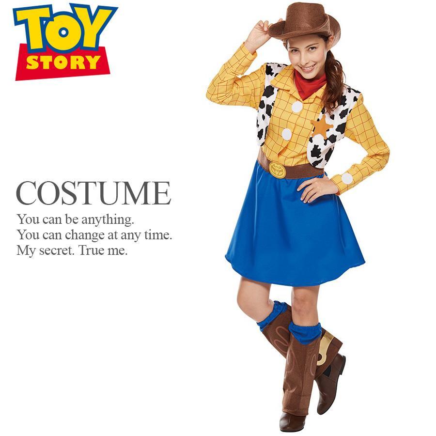 【即納】 大人用 ウッディ ディズニー ライセンス 公式 レディース ピクサー トイ・ストーリー トイストーリー Toy Story ジェシー ハロウィン コスプレ 衣装 コスチューム ルービーズ