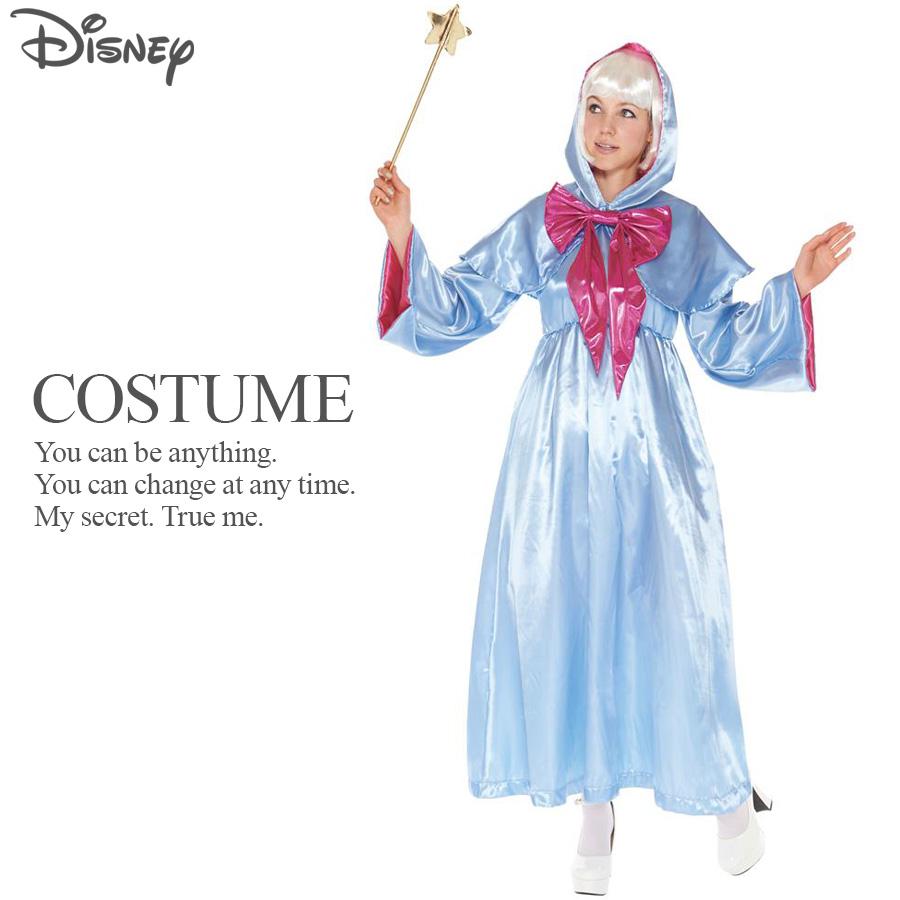 nop nop rakuten ichiba ten: fairy god mother (halloween costume play