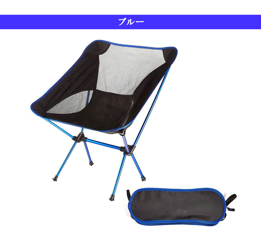 Compact Folding Chair Camping Barbecue BBQ Cherry Blossom Viewing Chair  Portableness Outdoor Chair Red Blue Orange Mesh Made Of Aluminum With  Outdoor ...