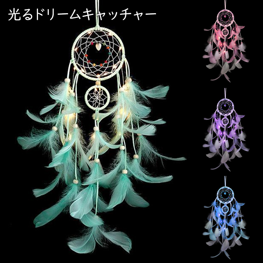 bc092fae71901 Glittering dream catcher healing goods lucky charm feng shui talisman  against evil stylish accessories decoration feather car article horse  mackerel ...
