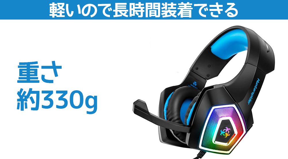 Cable broadcasting gaming headphones headphones gaming set game headphones  for the high-quality sound light weight headphones PS4 / Nintendo Switch /
