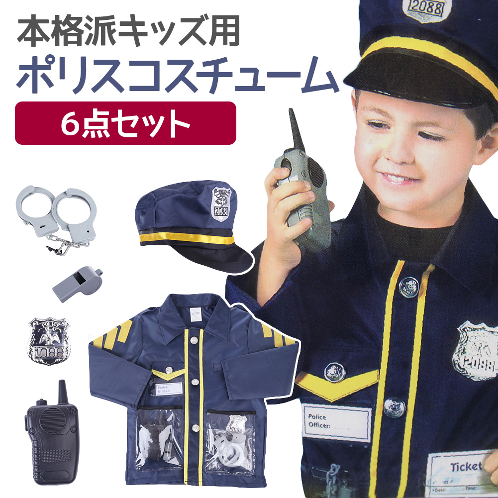 In the orthodox school police, it is six points of set costume youth boy  police officer police police kids child kids clothes children\u0027s clothes
