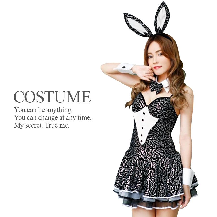 nop nop rakuten ichiba ten: love reba knee costume play (costume