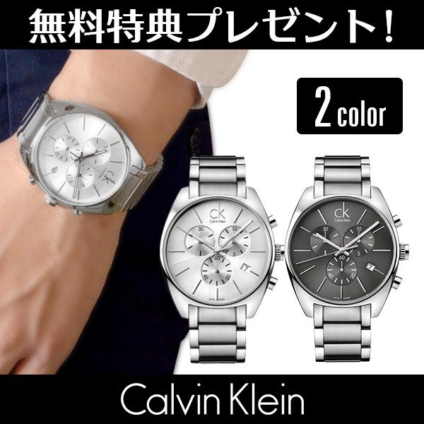 無料特典付き! Calvin Klein カルバンクライン 腕時計 メンズ エクスチェンジ K2F27126 K2F27161 ビジネス 男性 ブランド 時計 誕生日 お祝い クリスマスプレゼント ギフト お洒落