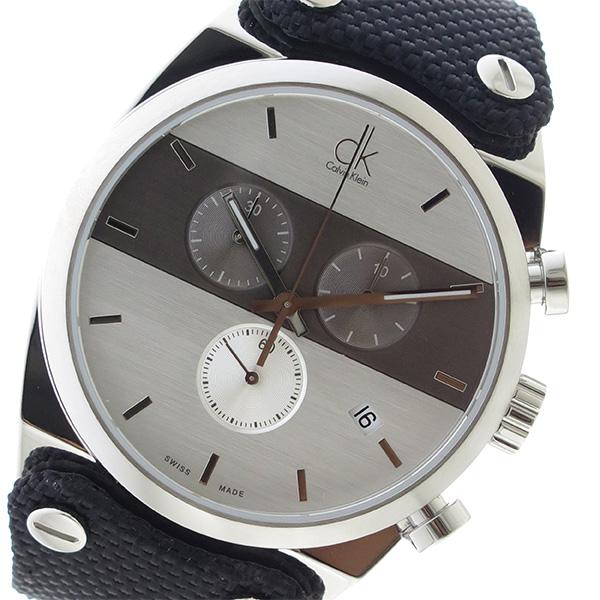 カルバンクライン 時計 メンズ 腕時計 イーガー クロノグラフ 45mm ジェント K4B371B6 ビジネス 男性 ブランド 時計 誕生日 お祝い プレゼント ギフト お洒落