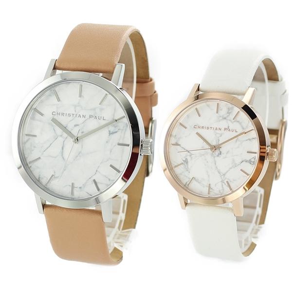 【ペアBOX付き】クリスチャンポール 腕時計 ペアウォッチ メンズ レディース マーブル 大理石柄 おそろい ホワイト 白 時計 MR-04MWR3503 ブランド カップル 男女 ペアセット 誕生日 お祝い プレゼント ギフト