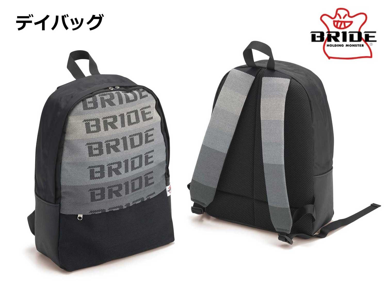 ブリッド BRIDE デイバッグ グラデーションロゴ HSBGD1 リュック