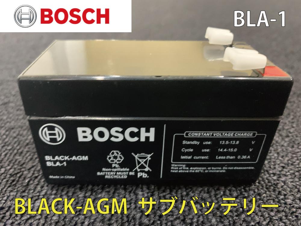 BOSCH ボッシュ ブラック AGM BLA-1 サブバッテリー 1.2Ah メルセデス ベンツ 純正品番:N000000004039 A176 B246 C204 CLA117 CLS218 E212 GLA156 GLK204 M164 166 R251 S221 バックアップバッテリー 補機バッテリー Mercedes benz