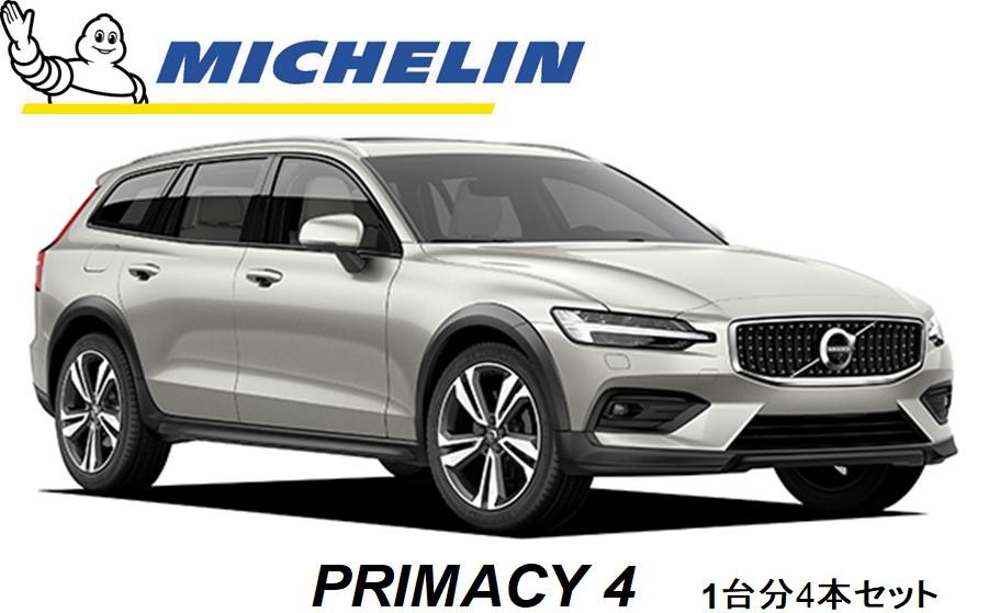 ミシュラン プライマシー4 ボルボ V60 クロスカントリー T5 AWD 自動車メーカー 技術承認 タイヤ 215 / 55 R18 99V XL VOL フロント リア 4本 セット PRIMACY 4 719600 VOLVO 承認 タイヤ 4本セット215 55 r18
