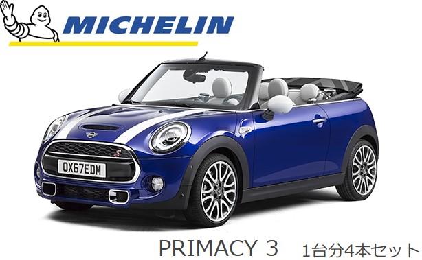 ミシュラン プライマシー3 ミニ クーパーS コンバーチブル F57 他 自動車メーカー 技術承認 タイヤ 205 / 45 R 17 88W XL ★ フロント リア 4本 セット BMW MINI 承認 タイヤ 4本セット 205 45 r 17 mini スターマーク