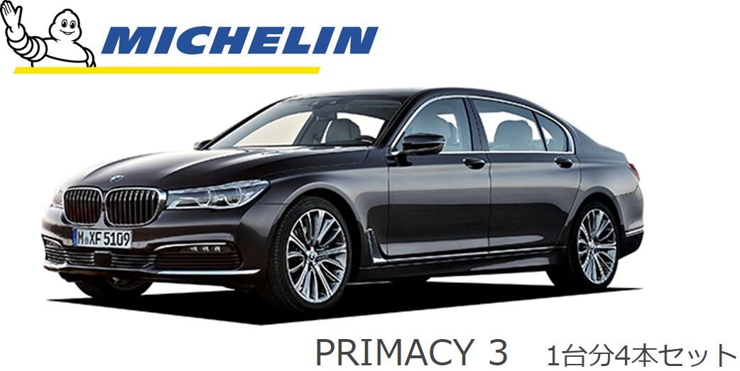 ミシュラン プライマシー3 BMW 7シリーズ 750i G11 自動車メーカー 技術承認 タイヤ 245 / 45 R 19 98Y ★ ZP 275 / 40 R 19 101Y ★ ZP フロント リア 4本 セット | MICHELIN PRIMACY 3 704100 704110 BMW メーカー 承認 タイヤ 4本セット 245 45 275 40 r 19
