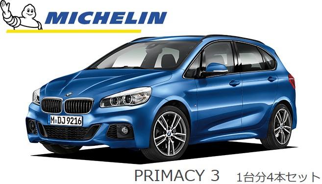 ポイント10倍!ミシュラン プライマシー3 BMW 2 シリーズ アクティブツアラー 218i 218d M sport Luxury F45 2AT 自動車メーカー 技術承認 タイヤ 205 / 55 R17 91W ZP ★フロント リア 4本 セット |  707860 BMW メーカー 承認 タイヤ