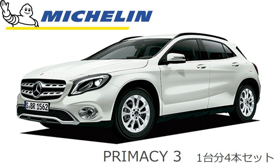 ミシュラン プライマシー3 メルセデスベンツ GLA 180 用 自動車メーカー 技術承認 タイヤ 215 / 60 R 17 96V MO フロント リア 4本 セット 709830 Mercedes Benz メーカー 承認 タイヤ 4本セット 215 60 r 17 X156
