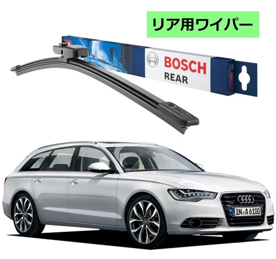 アウディ A6 アバント RS6 S6 4G5 C7 オールロード 4GH のリアワイパーです BOSCH 再入荷 予約販売 エアロツイン リアワイパー 3397008057 輸入車 コーティング ゴム A402H ビビリ音 フラットワイパー ボッシュ 驚きの値段で ワイパーブレード 低減 ワイパー ウインドウケア ポリマー 替え