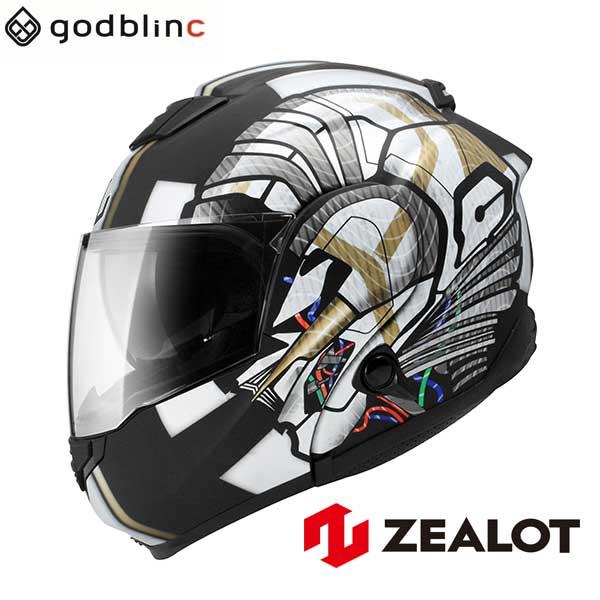 ZEALOT ジーロット ヘルメット システムフルフェイス ZG SystemTourer システムツアラー GRAPHIC MATT BLACK/SILVER  XS S M L XL godblinc ゴッドブリンク