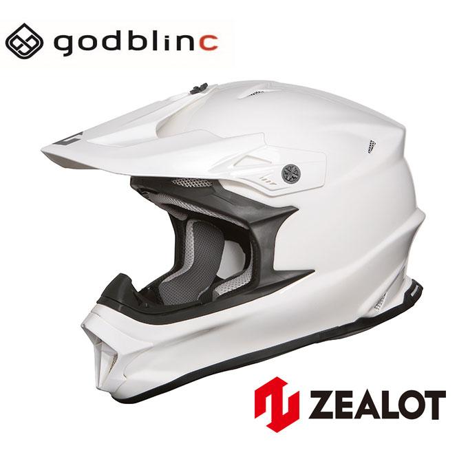 ZEALOT ジーロット オフロードヘルメット フルフェイス MadJumper2 マッドジャンパー2 SOLID WHITE S M L XL XXL godblinc ゴッドブリンク