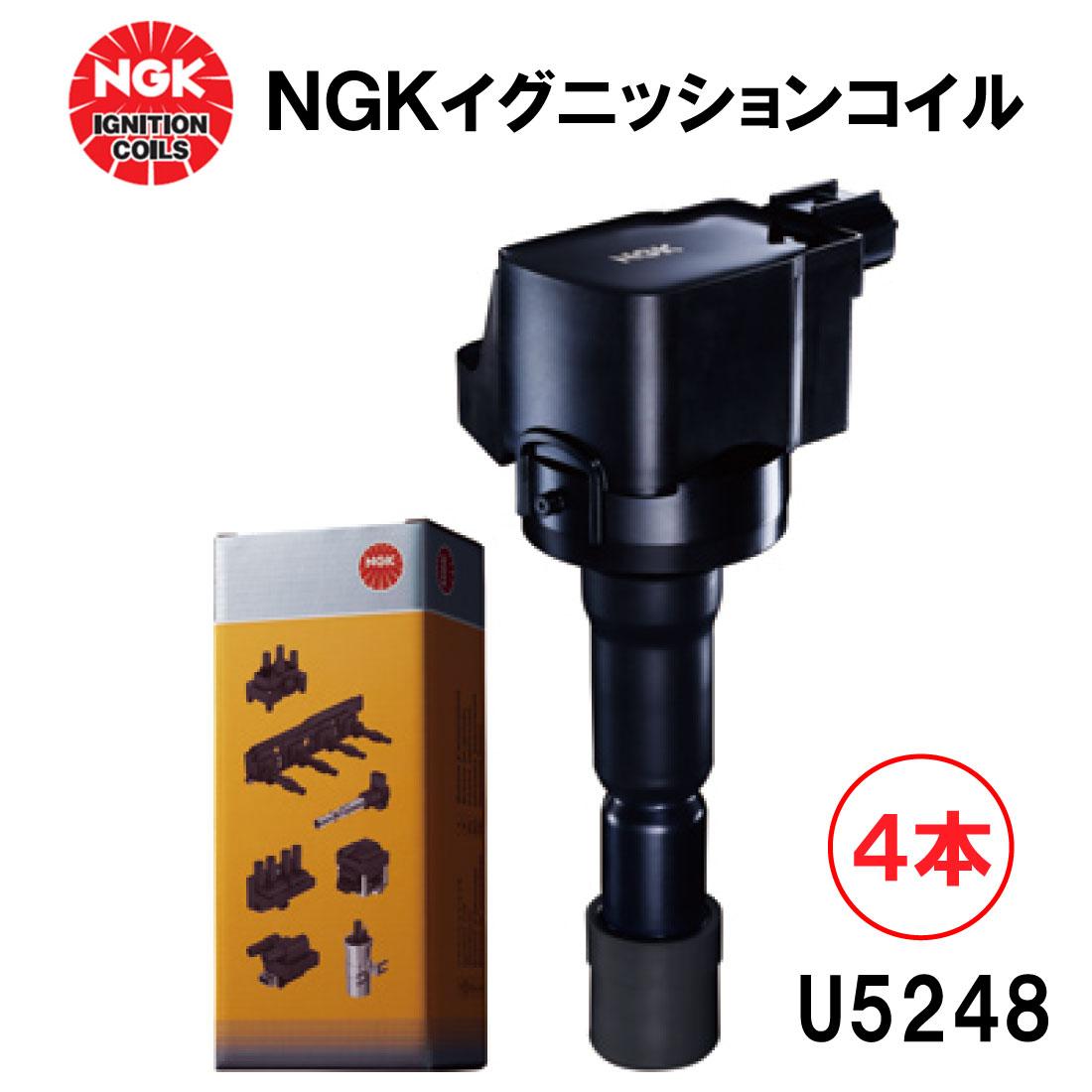 NGK イグニッションコイル U5248 4本セット 48910 純正部品番号 19070-97206 ダイハツ コペン ストーリア マックス ムーブ