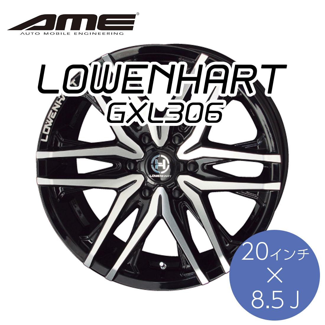 KYOHO ホイール レーベンハート GXL306 20×8.5J インチ 6H PCD 139.7 LOWENHART by AME 共豊 グロスブラック×ポリッシュ かっこいい 車
