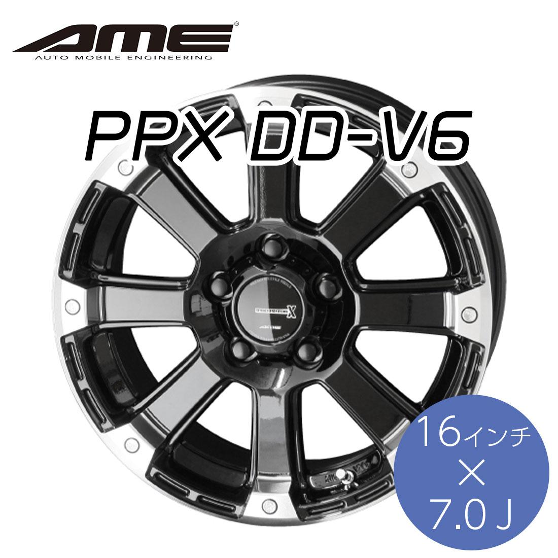 KYOHO ホイール PPX DD-V6 16×7.0J インチ 5H PCD 114.3 by AME 共豊 グロスブラック×エンドポリッシュ かっこいい 車