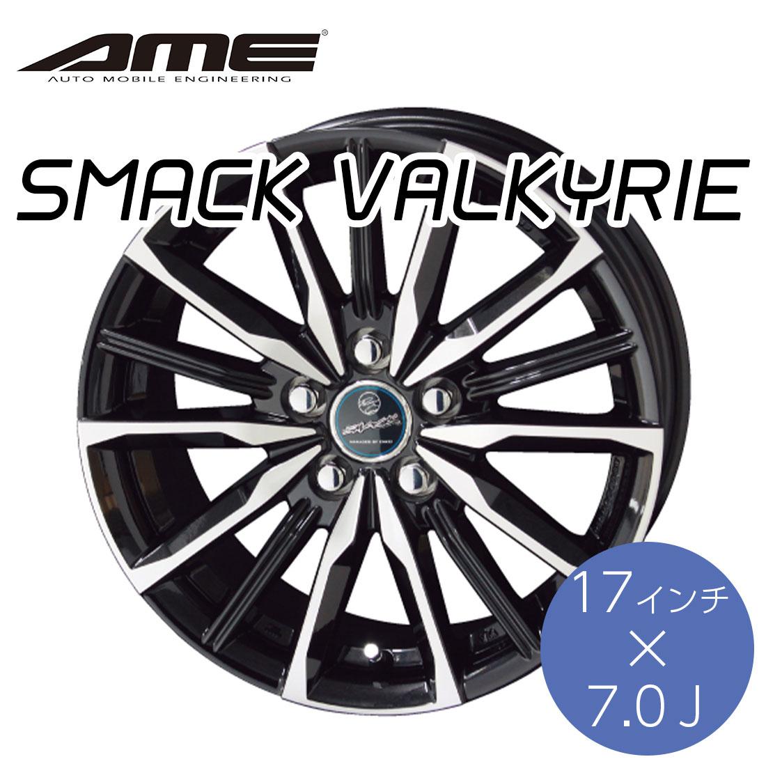 KYOHO ホイール スマック ヴァルキリー 17×7.0J インチ 5H PCD 100 114.3 SMACK VALKYRIE by AME 共豊 サファイアブラック×ポリッシュ かっこいい 車