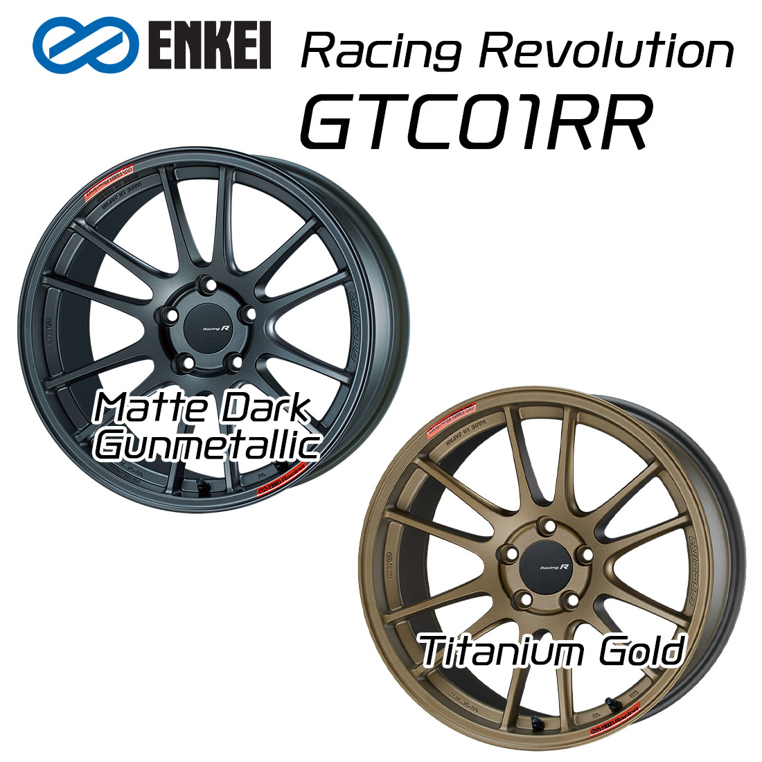 エンケイ ホイール レーシングレボリューション GTC01RR 18インチ 11J ENKEI Racing Revolution マット ダーク ガンメタリック チタニウム ゴールド 車 かっこいい
