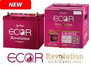 GS YUASA ジーエスユアサ 国産車バッテリー ECO.R Revolution ER-Q-85/95D23L | カーバッテリー 回収 車 カーパーツ カー用品 アイドリングストップ車