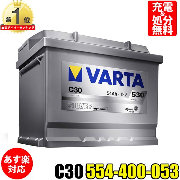 Varta E38 12v 74 AH 750 CCA 100 5 Year Warranty Car Battery