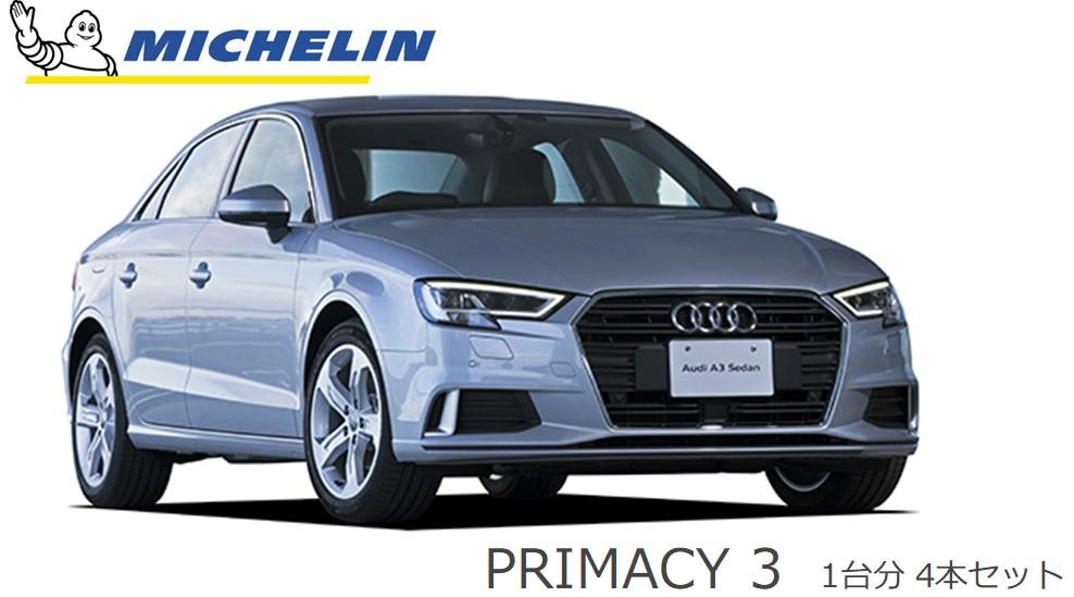 ポイント10倍!ミシュラン プライマシー3 AUDI A3 セダン 自動車メーカー 技術承認 タイヤ 225 / 45 R 17 91Y AO フロント リア 4本 セット  706810 AUDI メーカー 承認 タイヤ 4本セット 225 45 r 17 アウディ Audi A3 1.4 TFSI SEDAN