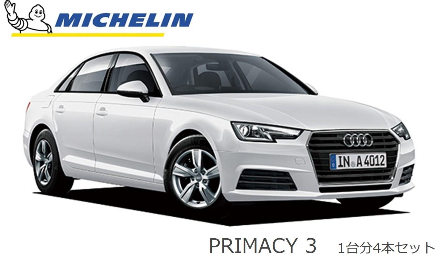 ミシュラン プライマシー3 AUDI A4 用 自動車メーカー 技術承認 タイヤ 225 / 50 R 17 94H AO フロント リア 4本 セット  706460 AUDI メーカー 承認 タイヤ 4本セット 225 50 r 17 アウディ Audi A4 B9