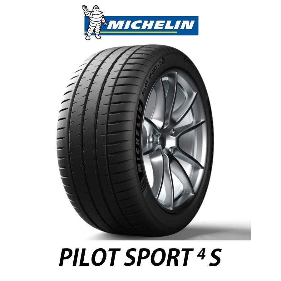 4本セット 取付工賃込み 送料無料 MICHELIN PILOT SPORT 4 S ミシュラン パイロットスポーツ4S 295/25ZR22 (97Y) XL サマータイヤ