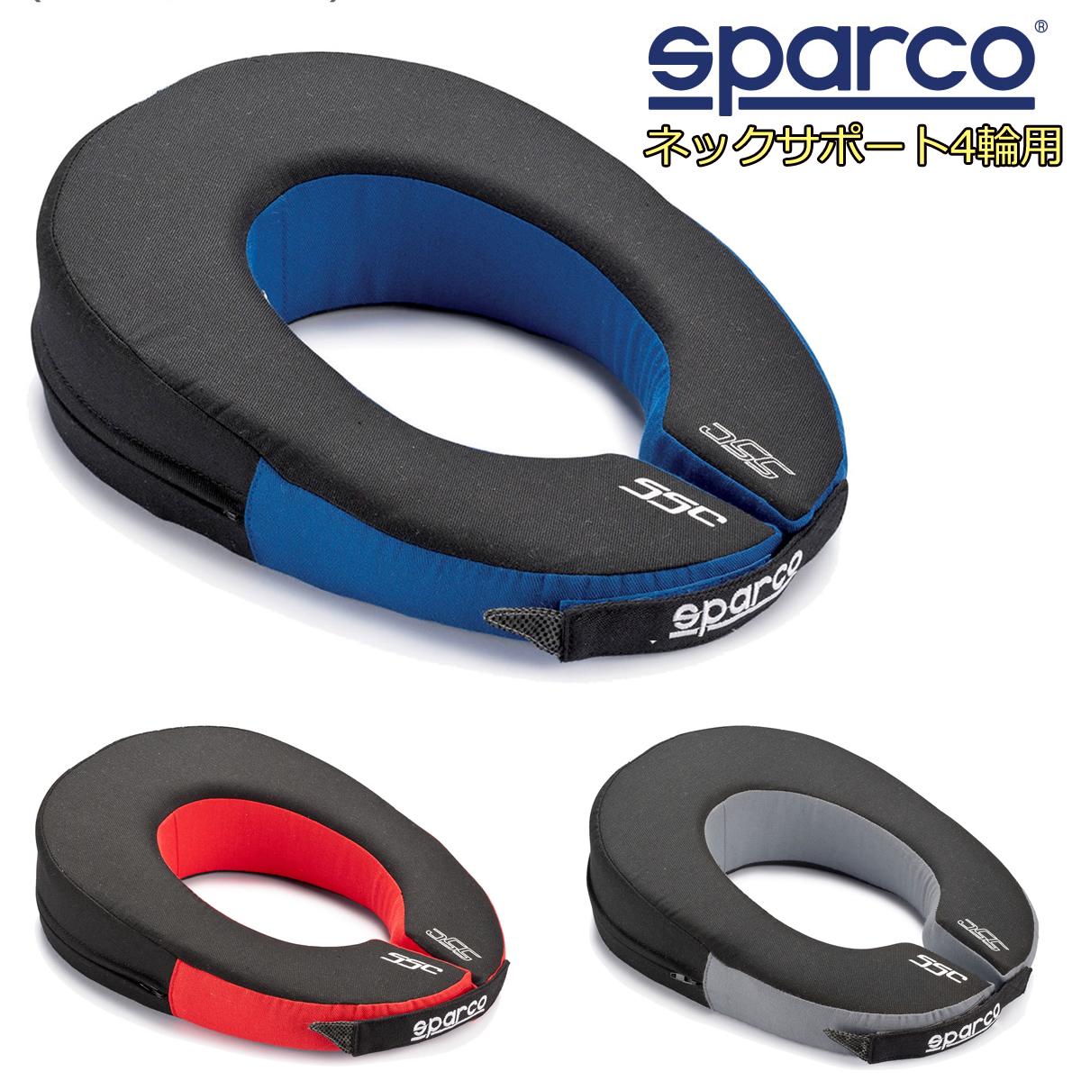 スパルコ SPARCO ネックサポート 4輪用 NECK SUPPORT2 Sparco