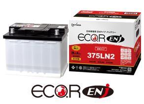 GS YUASA ジーエスユアサ 国産車バッテリー ENJシリーズ ENJ-390LN4 | カーバッテリー 回収 車 カーパーツ カー用品