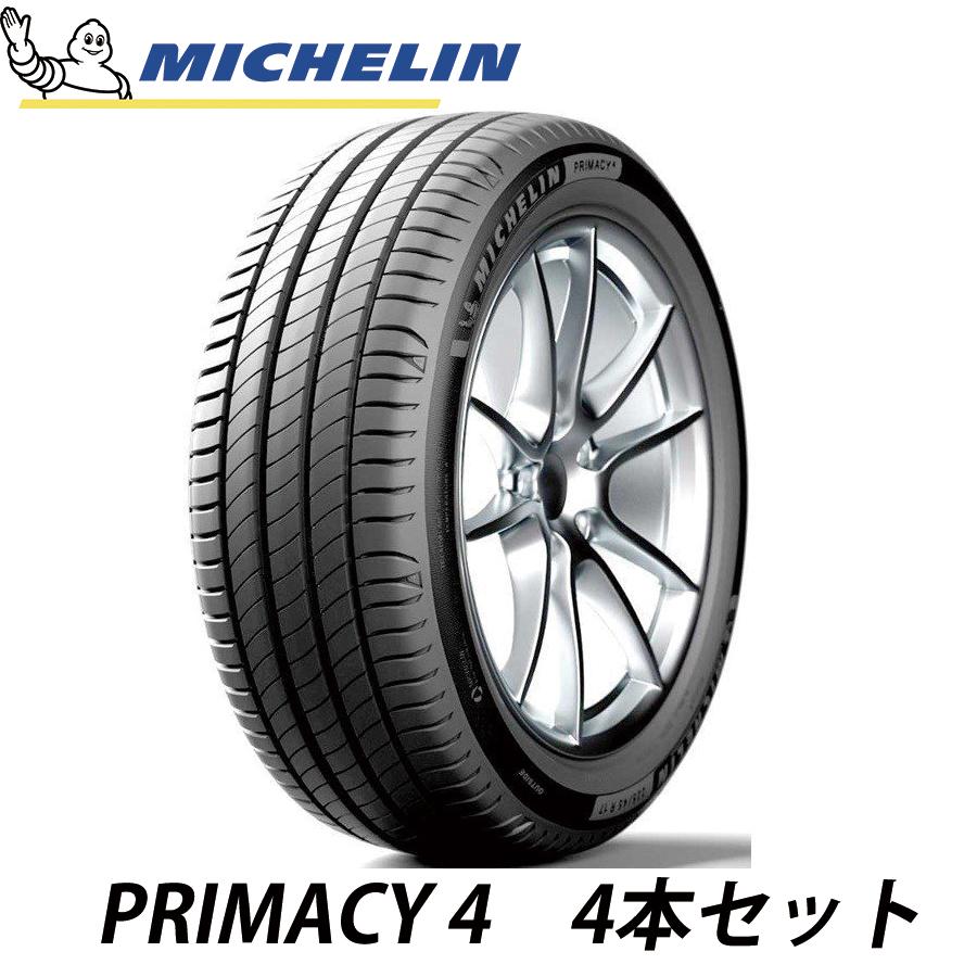 4本セット 取付工賃込み 送料無料 MICHELIN PRIMACY 4 ミシュラン プライマシー4 235/50R18 101Y 濡れた路面にも強い プレミアムコンフォートタイヤ
