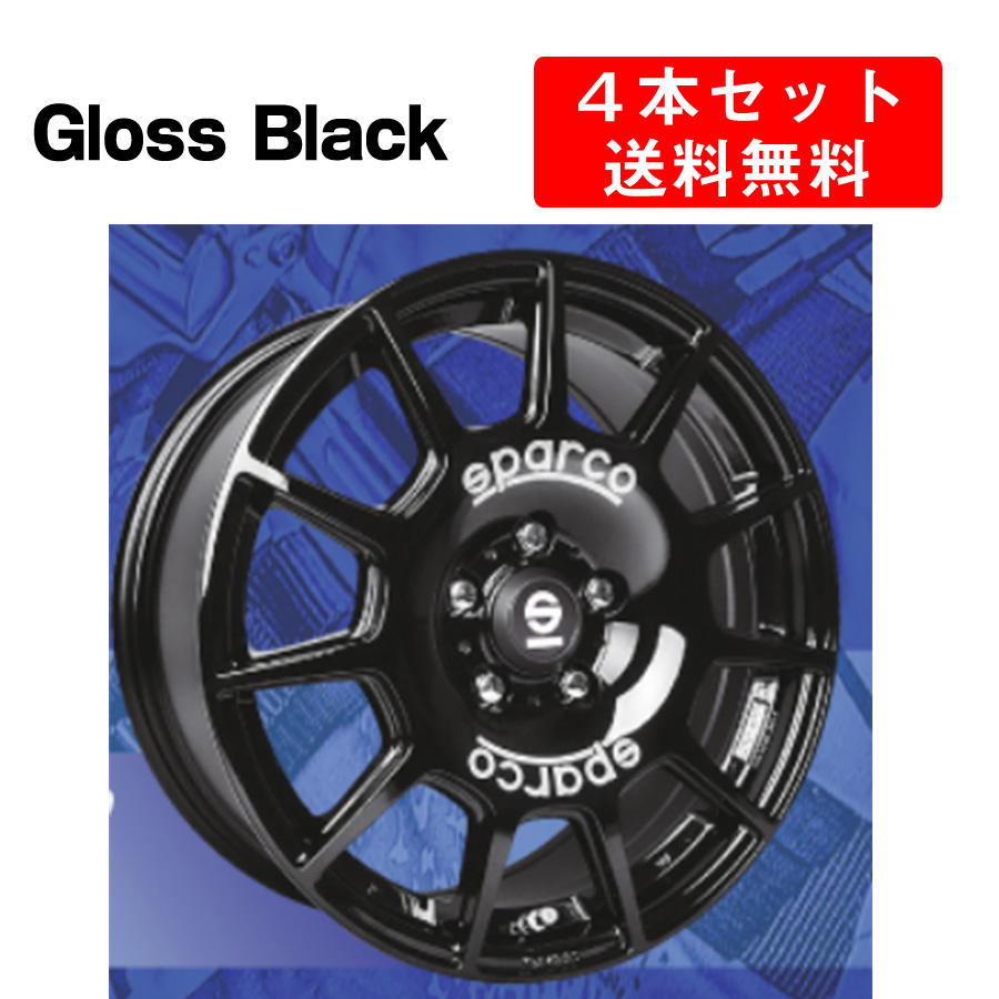 Terra アルミホイール 4本セット 17インチ 7.5x17J インチ 5穴 イタリア製 OZ オーゼット テラ グロスブラック GlossBlack OZ Racing