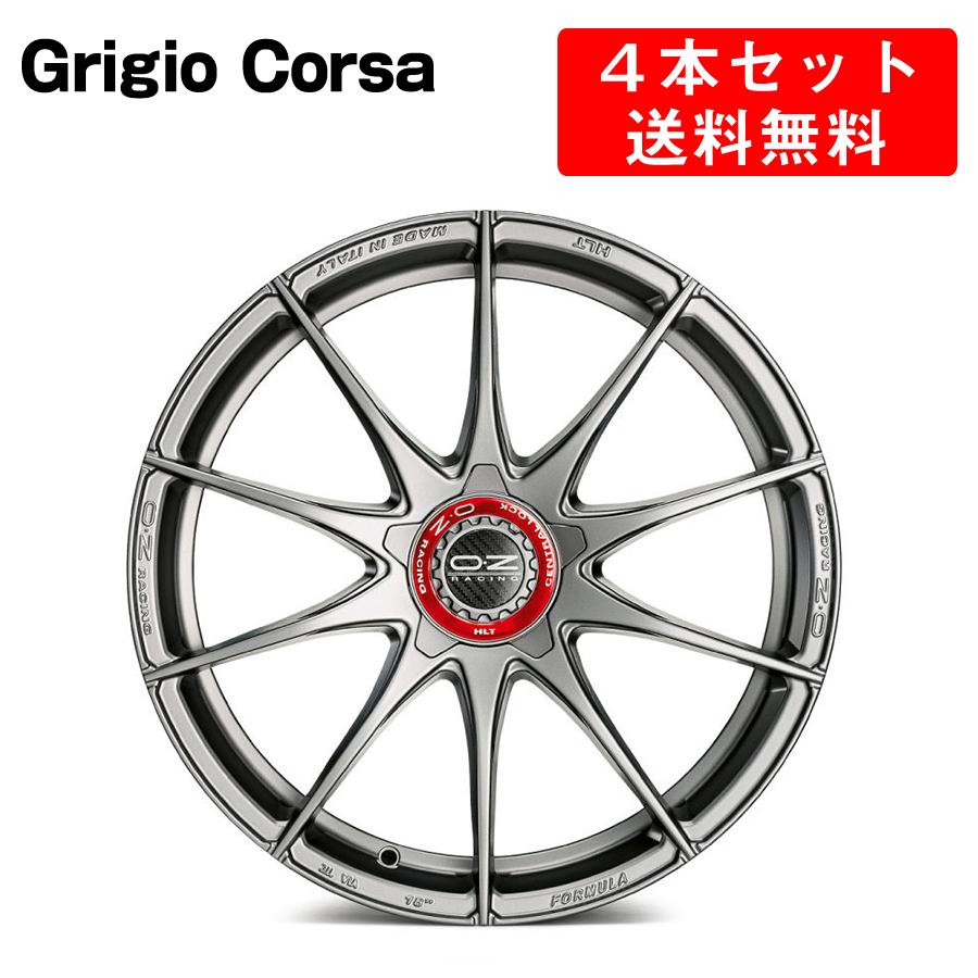 Formula HLT 5H アルミホイール 4本セット 17インチ 7.5x17J インチ 5穴 グリジオコルサ/マットブラック イタリア製 OZ オーゼット フォーミュラHLT-5H Grigio Corsa/MattBlack OZ Racing