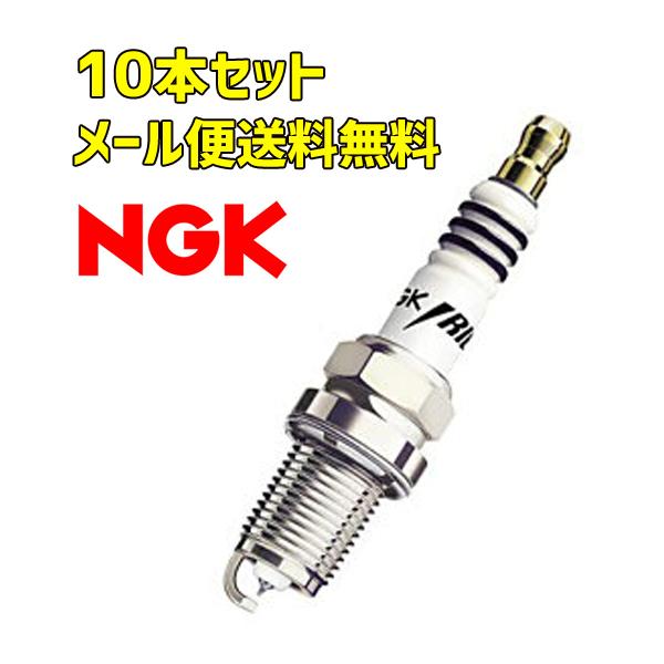 LKR6ARX-P 10本セット NGK スパークプラグ プレミアムRXプラグ 91516 メール便送料無料