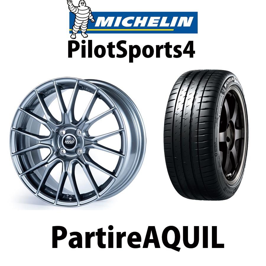 ASSO アッソ タイヤホイール4本セット PartireAQUIL A17×7.0J PCD 4穴 98 ET35 ライトメタリック MC PilotSports4 MITO ミト 215/45R17