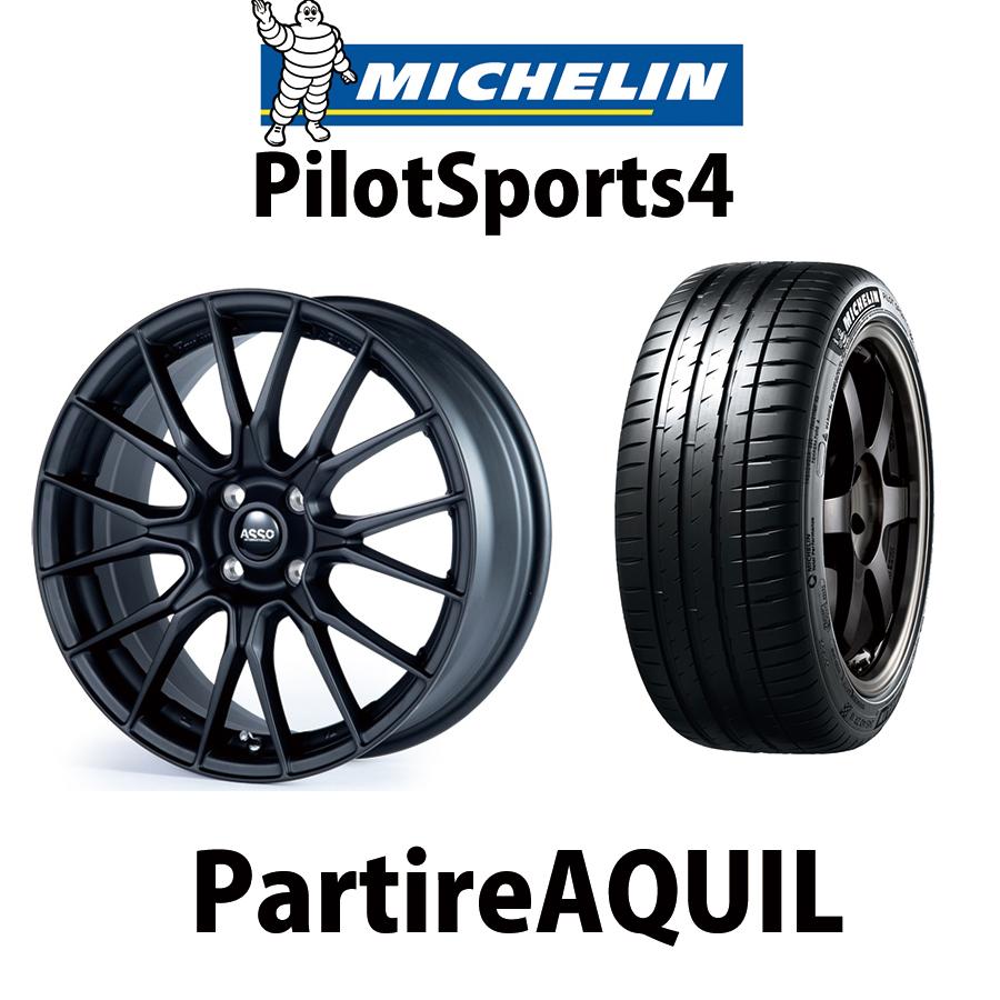 ASSO アッソ タイヤホイール4本セット PartireAQUIL A17×7.0J PCD 4穴 98 ET35 マットブラック MC PilotSports4 FIAT500 ABARTH500 595 695 205/40R17