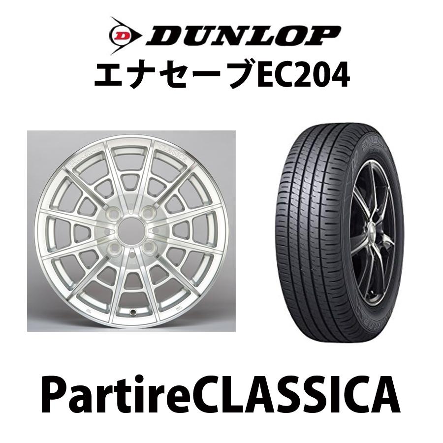 ASSO アッソ タイヤホイール4本セット PartireCLASSICA 14×6.0J PCD 4穴 98 ET33 シルバーポリッシュ DL エナセーブ EC204 FIAT500 175/65R14