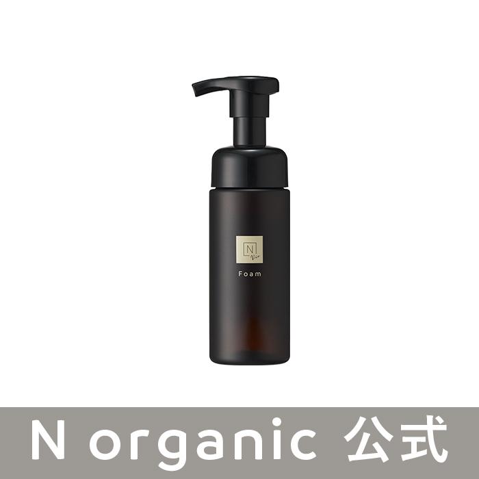 酵素洗顔でなめらかな肌へ 公式 N organic Vie クリアホイップ フォーム 送料無料 香り 洗顔 150mL エヌオーガニックヴィ 定番 最安値 エヌオーガニック 保湿