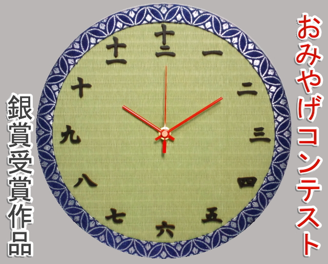 It is most suitable for a souvenir and the baby gift to the clock attractive souvenir contest silver medal prize winner foreign countries of the tatami mat of Japan, a present of new construction, the moving celebration! ! Clock (entering bear mon embroi