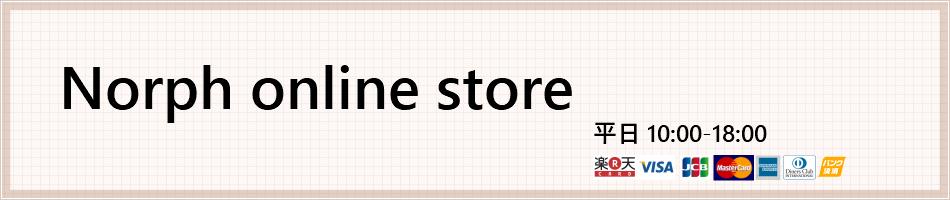 Norph online store:Norph online store