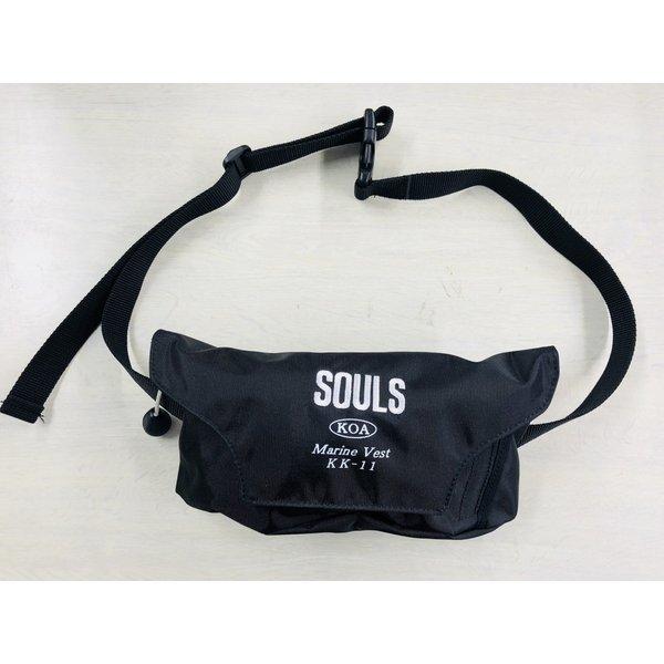SOULS / ポーチタイプ ライフベスト(自動)