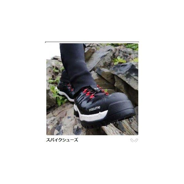 マズメ mazume / スパイクシューズ MZWD-281