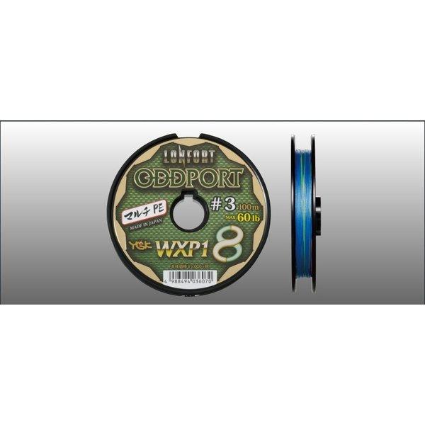 YGK / よつあみ ロンフォート オッズポート WXP1 8 100m切り売り 10号 300m